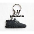Брелок для ключей Adidas Yeezy Boost 350 Black