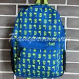 81ffbca7d9e7 -58% Синий рюкзак с пальмами Nikki Nanaomi Backpack Blue Palm Tropical