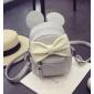 Серый мини рюкзак Микки Маус Mickey Gray White Mini Backpack Leather