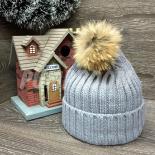 Серая зимняя шапка с помпоном (натуральный мех) Beanie Real Fur Gray