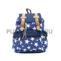 Синий городской рюкзак-мешок со звёздами Star Backpack Blue Sack