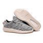Серые кроссовки Adidas Yeezy Boost 350 Turtle Dove By Kanye West